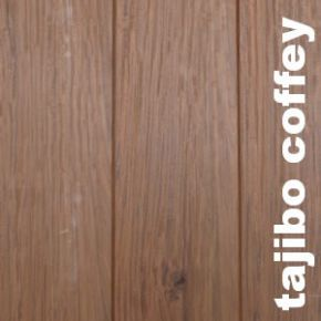 Parquet contrecollé Tajibo Coffey - 20 x 180 mm - verni anti rayures