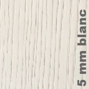 Revêtement contrecollé chêne PR - 5 x 13/150 mm