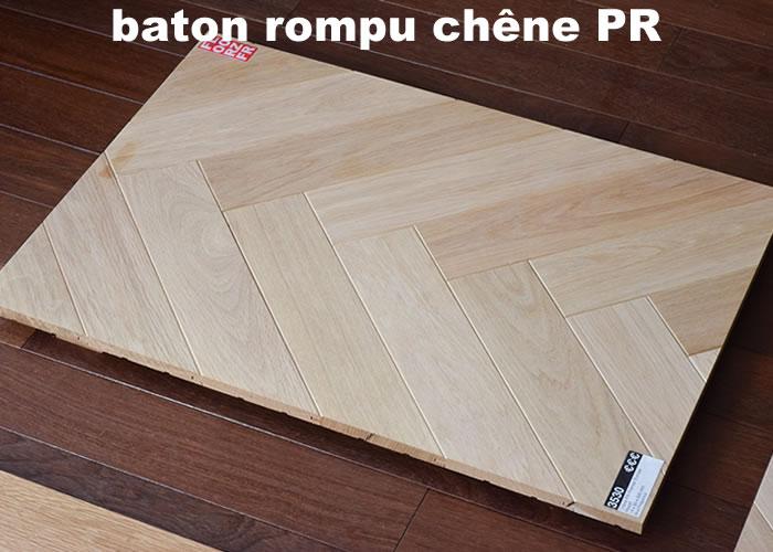 Parquet massif Chene premier Bâton rompu - 23 x 60 x 500 mm - Verni satiné