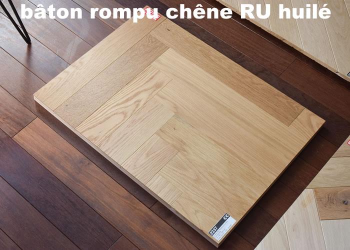 Parquet contrecollé Chêne Bâton rompu - 14 x 180 x 900 mm - Brossé - Huilé blanc