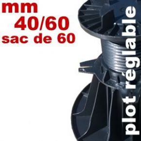 Plot réglable de type Soprema - 40 à 60 mm - LOT DE 2400