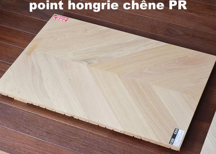 Parquet contrecollé Chêne Rustique Point Hongrie - 11 x 63 x 520 mm - brut - Lames étroites